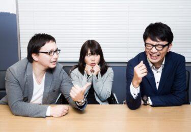 コミュニケーション力が高ければ、人間関係トラブルは起こらない!