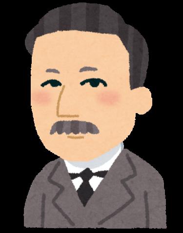 【夏目漱石】偉人からヒントを得る